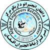 Afghan Engineers Relation
